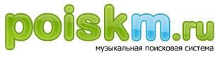 Интернет-посиделки. Поисковик музыки - Poiskm.ru