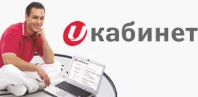 Интернет-посиделки. Создаем Uкабинет - личный кабинет на Utel