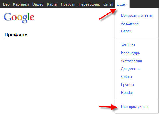 Интернет-посиделки. Работа с документами Google Docs