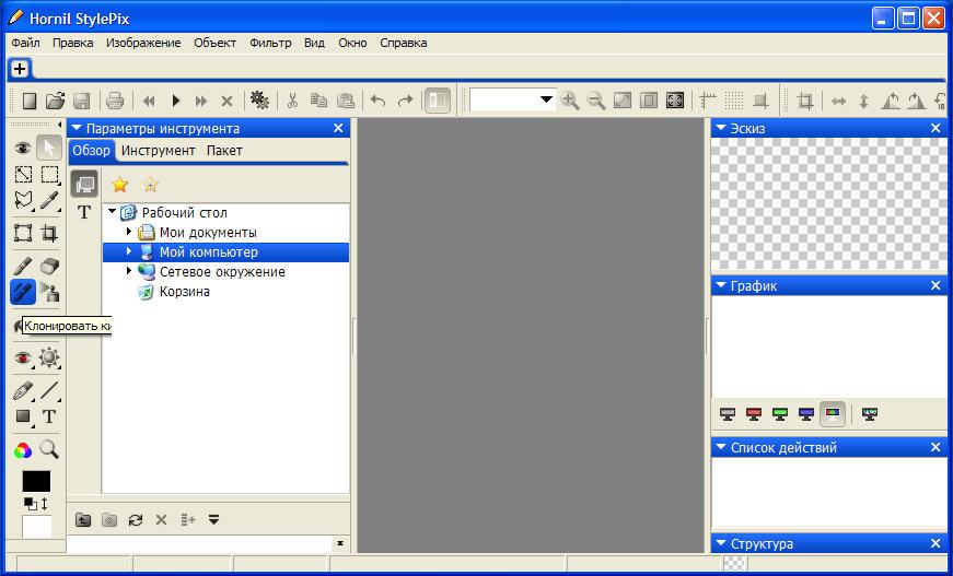 Бесплатный графический редактор Hornil StylePix. Интернет-посиделки у Шонина
