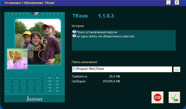 TKexe Kalender 1.1.0.4. Интернет-посиделки