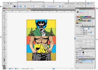Справочник по Adobe Photoshop CS5 - 2010