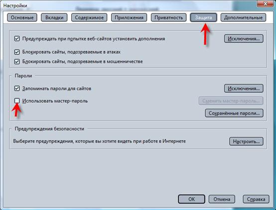 Мастер-пароль в Mozilla Firefox