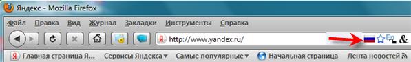 FlagFox дополнение для Mozilla Firefox