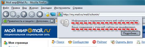 Умная адресная строка в Mozilla Firefox