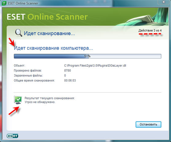 ESET Online Scanner �� NOD32
