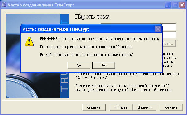 Взлом паролей Mail.ru/Web Brute 2.0 - Брутфорсы - Каталог. .