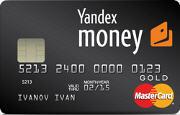 Интернет-посиделки. Банковская карта от Яндекс.Денег