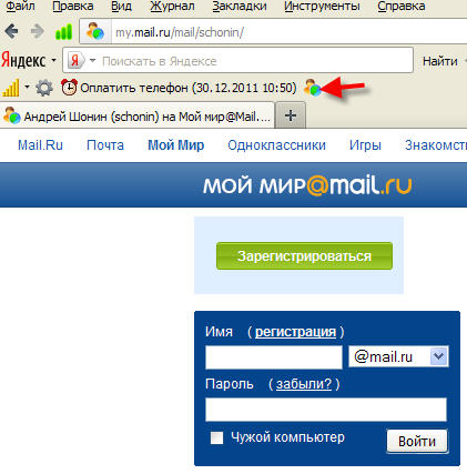 Интернет-посиделки. Кнопка mail.ru в Яндекс.Баре