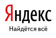 Яндекс - настройка результатов поиска